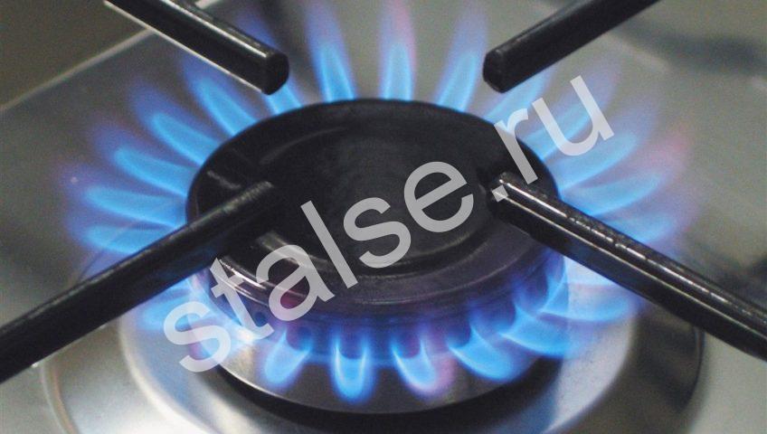 Подключение газа